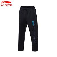 李宁卫裤男裤LNG时尚运动潮流针织透气长裤卫裤男款LKLM015