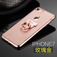 iphone7手机壳苹果7plus硅胶8套透明软女款男8plus指环支架防摔八 苹果7/8 玫瑰金送全屏钢化膜