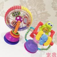 宝宝吃饭餐桌餐椅三色旋转摩天轮吸盘喂饭神器一岁婴儿童摇铃玩具