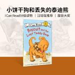 英文绘本 原版进口 Biscuit and the Lost Teddy Bear 小饼干和丢失的泰迪熊
