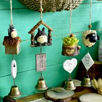 创意日式小清新风铃挂饰门装饰可爱女生卧室房间铃铛挂件生日礼物kz4