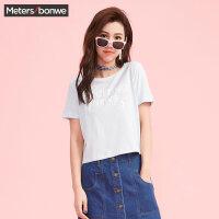 美特斯邦威短袖T恤女夏装短款纯棉打底衫百搭上衣学生韩版潮流