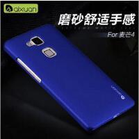 华为麦芒4手机壳D199手机套保护外壳磨砂硬壳G7PLUS超薄后盖舒适手感