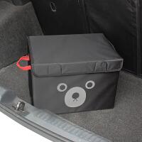 汽车后备箱收纳盒车载牛津布置物袋车用内饰储物杂物多功能整理箱