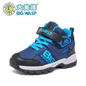大黄蜂童鞋儿童二棉鞋男童冬季运动鞋2018新款小学生加绒3-8-12岁
