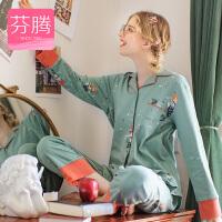 芬腾 睡衣女士秋季新款棉质休闲卡通印花时尚休闲开衫长袖套装家居服女