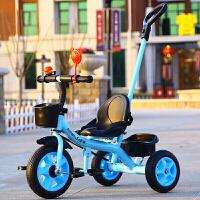W 儿童宝宝三轮车脚踏车手推车自行车婴幼儿1-3-5岁