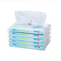 5包婴儿纸巾宝宝专用超柔润纸巾抽纸整箱小包餐巾纸实惠装面巾纸