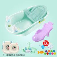 新生婴儿洗澡盆可坐躺加大号防滑大号宝宝浴盆加厚通用儿童超大号