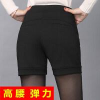 西装短裤女秋新款修身显瘦高腰春秋气质淑女夏天中年妈妈短裤
