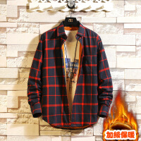 格子衬衫男长袖韩版加绒加厚潮流休闲保暖衬衣青年修身秋冬季寸衫