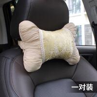 汽车头枕车用靠枕一对车内护颈枕车载座椅骨头枕四季通用颈椎枕头