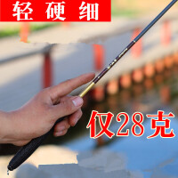 韧道高碳素超轻超细鲫鱼竿手竿台钓竿长节竿鱼杆套装钓鱼竿