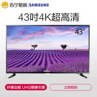 三星(SAMSUNG)UA43NU6000JXXZ 43英寸 4K超高清 UHD画质增强引擎