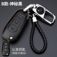 长安福特系列新福克斯翼虎博翼锐界福睿斯专用汽车钥匙包套真皮扣汽车用品 汽车用品