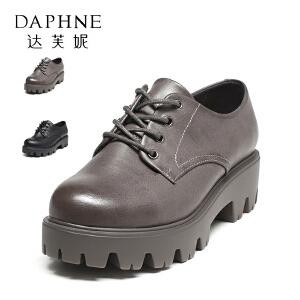 【双十一狂欢购 1件3折】Daphne/达芙妮 圆头英伦复古系带皮鞋中方跟休闲女单鞋