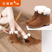 【红蜻蜓限时秒杀】红蜻蜓女靴冬季新款正品英伦风休闲马丁靴绒里棉靴子短靴