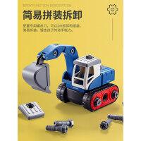 儿童玩具拆装工程车可拆卸拧螺丝拼装车男孩益智挖掘机挖土机套装
