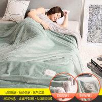 双层毛毯被子加厚珊瑚绒毯子冬季保暖床单法兰绒单人双人夏季薄款