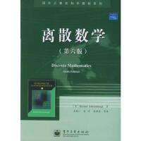 【二手旧书9成新】【正版现货包邮】离散数学(第六版)/国外计算机科学教材系列 (美)约翰巴夫(Johnsonbaugh