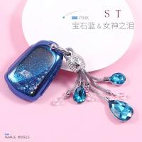 专用凯迪拉克钥匙包XTS ATSL XT5 CT6 SRX汽车钥匙套保护壳水晶扣 宝石蓝 女神之泪