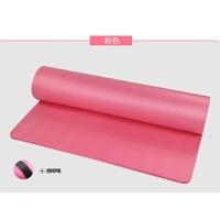 双人瑜伽垫加宽加厚20mm防滑大号健身垫午睡垫爬行垫抗压运动