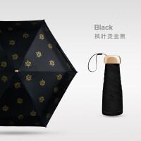 太阳伞防晒防紫外线女超轻小迷你遮阳伞晴雨两用折叠雨伞女铅笔伞