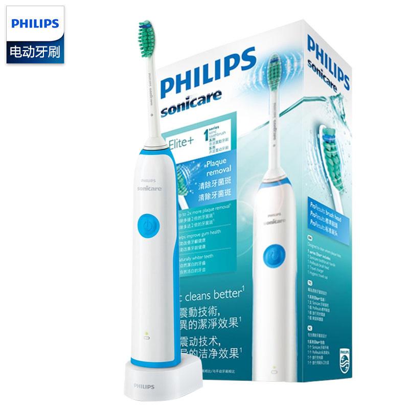 飞利浦(PHILIPS)电动牙刷声波震动牙刷 充电式牙刷刷头 HX3216/13 湖蓝色(含一只标准刷头) 深层清洁牙齿,声波震动牙刷