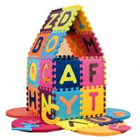 美国B.Toys爬行垫加厚婴儿客厅宝宝爬爬垫拼接泡沫地垫儿童防滑