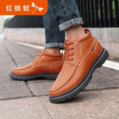 【红蜻蜓618开门红、领劵减100】红蜻蜓男棉鞋冬季男士真皮高帮鞋男系带加绒棉鞋子皮鞋男