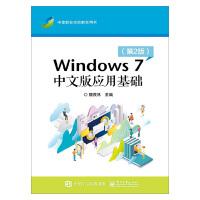 2019新�� Windows 7中文版��用基�A(第2版) �O置文件�Y源管理Internet��用工具�件使用�硬件管理 �