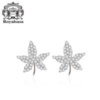 皇家莎莎小清新枫叶森系耳钉简约气质925银耳环女个性耳饰创意韩国饰品