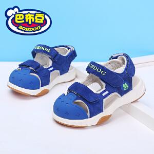 巴布豆童鞋 2017夏季新款中小童包头凉鞋女童包头凉鞋男童凉鞋