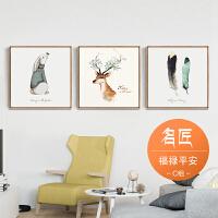 北欧客厅装饰画三联画餐厅沙发背景墙壁画现代简约大气电表箱挂画