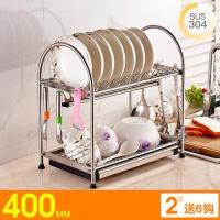 多层落地厨房置物架 收纳碗盘架碗架沥水架 304不锈钢碗碟架