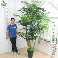 仿真植物盆栽假树仿真树客厅假绿植落地假花室内装饰大型葵树盆景