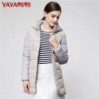 鸭鸭新品奢华轻薄羽绒服女中长款潮修身显瘦冬装外套潮女装B-5428