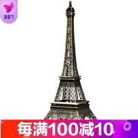 巴黎埃菲尔铁塔复古摆件客厅家居美式装饰品酒柜电视柜创意小摆设品质保证