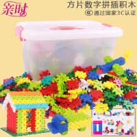 儿童拼插积木塑料方块数字男孩宝宝益智力拼装女孩玩具2-3-6周岁