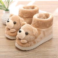 冬季棉拖鞋女包跟高帮可爱卡通居家用毛毛绒保暖室内厚底月子棉鞋
