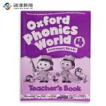 原版进口 牛津少儿英语自然拼读教材 oxford phonics world 4级别教师用书 Teacher's bo