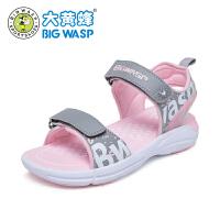 大黄蜂童鞋 女童凉鞋2019新款儿童夏季时尚休闲沙滩鞋 女孩公主鞋