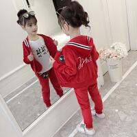 女童运动套装春秋装女孩衣服时髦洋气潮儿童中大童三件套