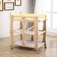 W婴儿尿布台可折叠护理台换尿布台抚触台宝宝洗澡台实木收纳便携O