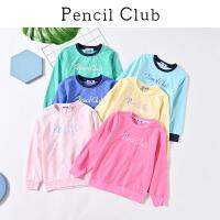 【2折价:29.8】铅笔俱乐部童装2020春装新款男童圆领长袖T恤女童中大童上衣儿童上衣