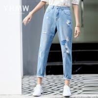 【清仓99元】牛仔裤女破洞2019夏新款修身显瘦长裤时尚小脚裤
