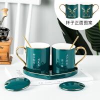 情侣杯子结婚生日礼物陶瓷创意定制刻字马克杯咖啡杯一对情侣款