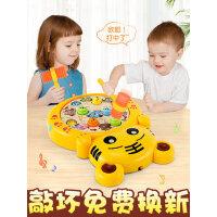 儿童幼儿益智打地鼠玩具1-2-3岁0婴儿大号老鼠宝宝一岁半女孩男孩