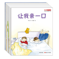 天天游戏力(第2辑,全10册)
