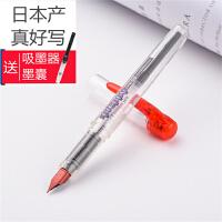 日本进口Platinum白金 PPQ-200 红色万年笔透明彩色钢笔男女小学生书写练字金笔墨水墨囊胆两用考试手账不堵墨